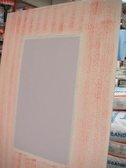wand gestaltung kinder zimmer easy putz teil 1. Black Bedroom Furniture Sets. Home Design Ideas
